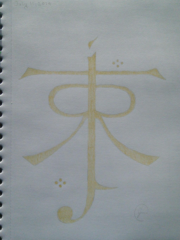 Jrr tolkien symbol information jrr tolkien symbol by hobbitfan14 on deviantart biocorpaavc Choice Image