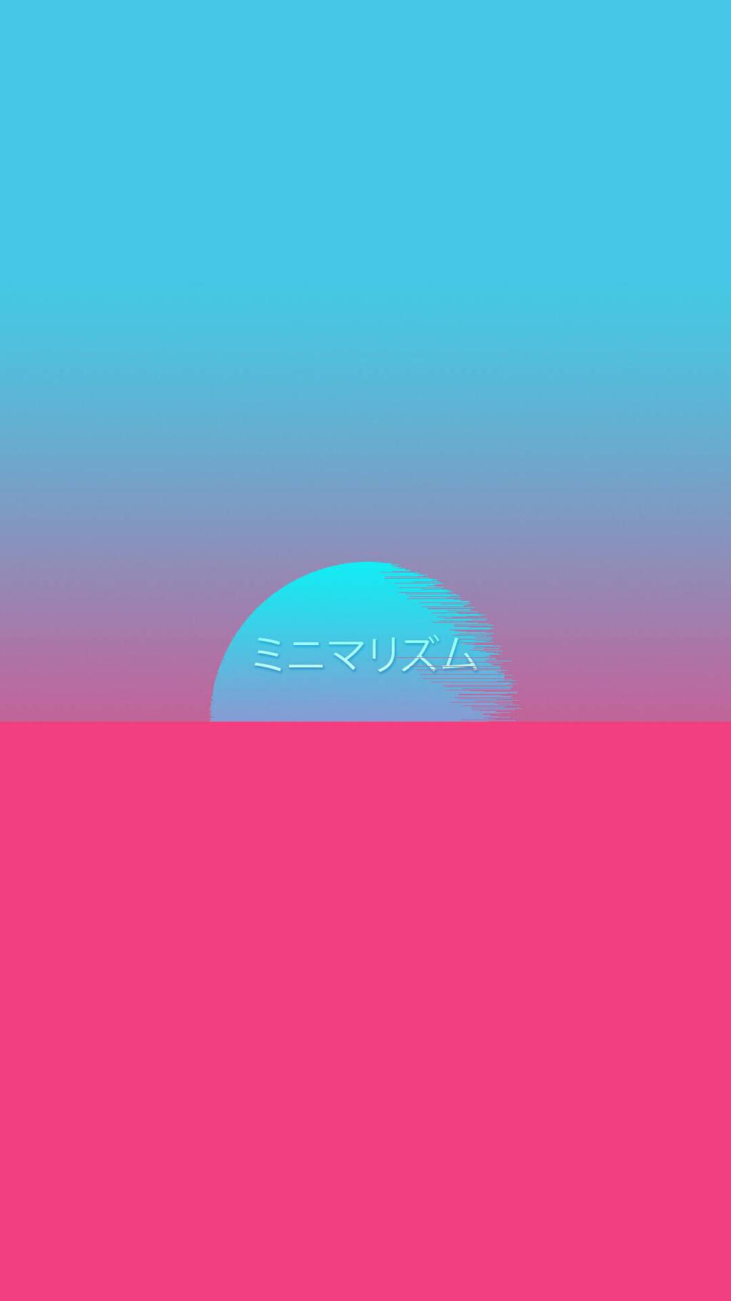 Vaporwave Wallpaper Android By Romuloyan On Deviantart