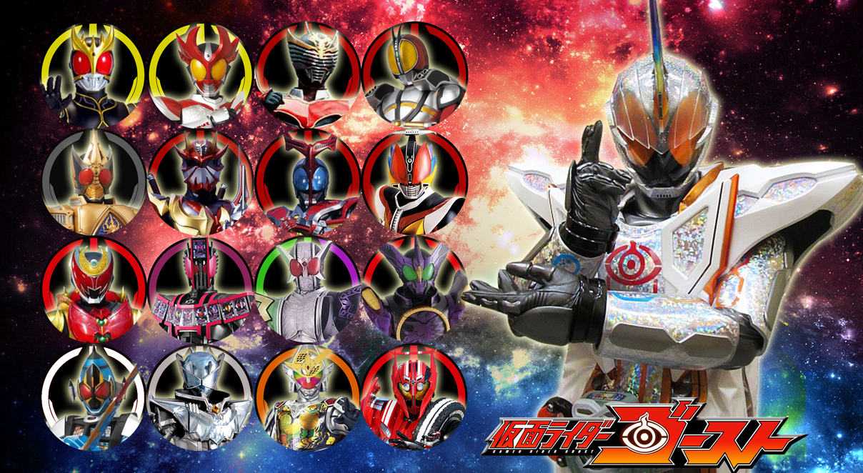 All 17 Heisei Rider Final Form wallpage by phonenumber789 on ...