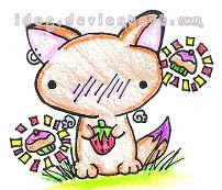 Cute Fox by idog
