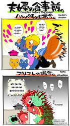HTF doujinshi translation #10 by minglee7294
