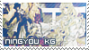 Ningyou KG official stamp by blaxeira