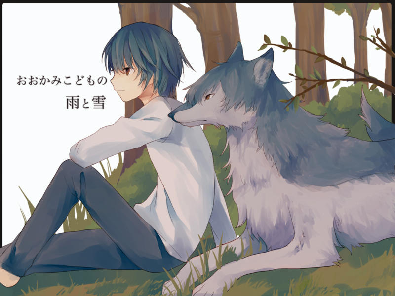 Ame x Reader (Wolf Children) by Jazz-demo on DeviantArt