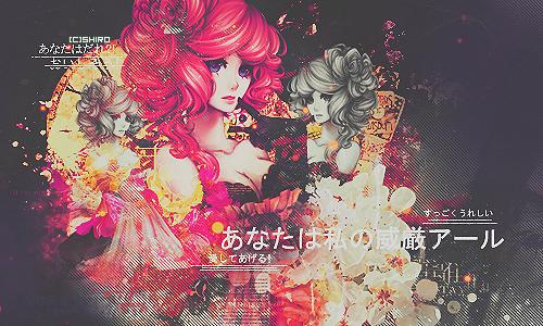You're My Majesty ~ by Shiro-Takamura