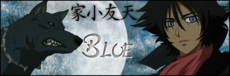 Wolf's Rain Blue signature by firetongue8
