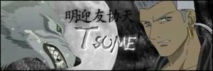Wolf's Rain Tsume signature