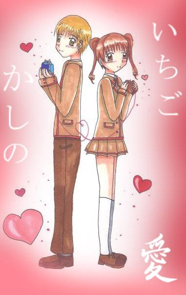 Kashino Ichigo Thread of Fate by lovelychu