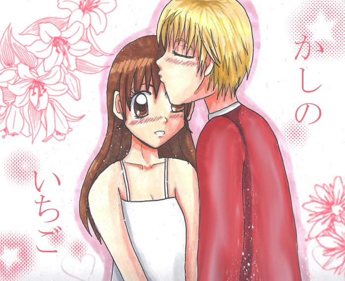 IchigoxKashino by lovelychu