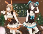 Cafe VIRTUE