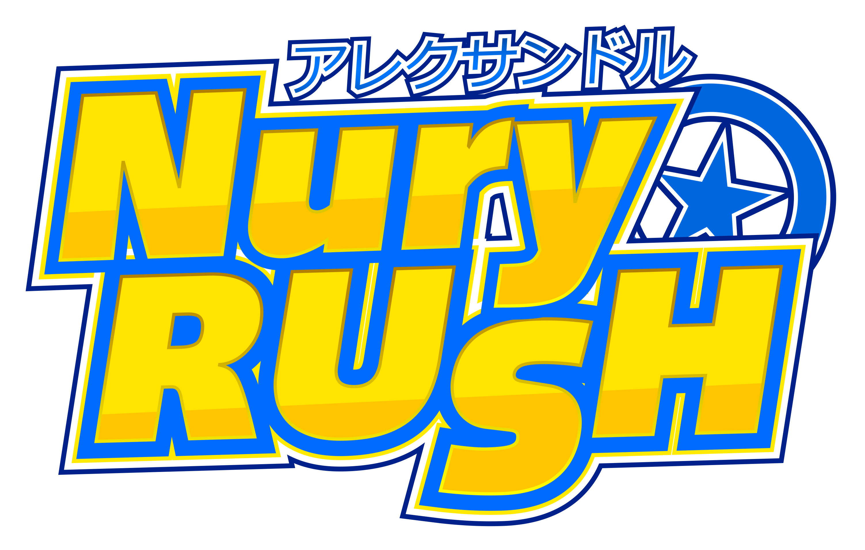 My new logo! by NuryRush
