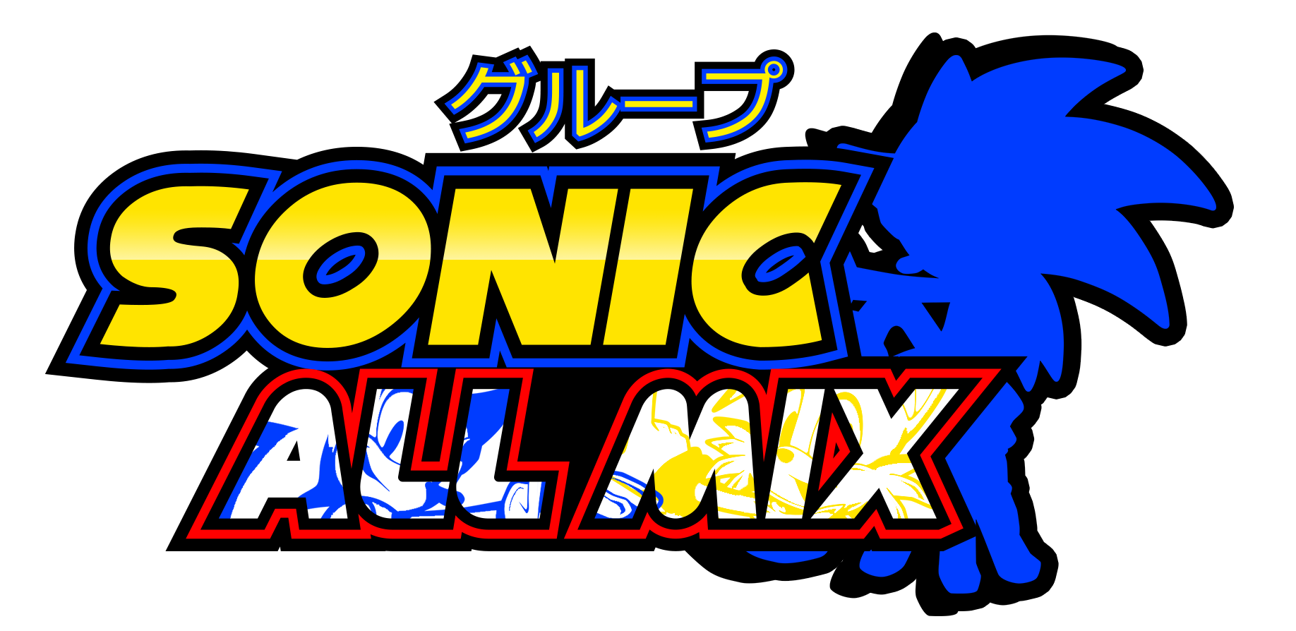 Sonic All Mix Logo|Commission| by NuryRush