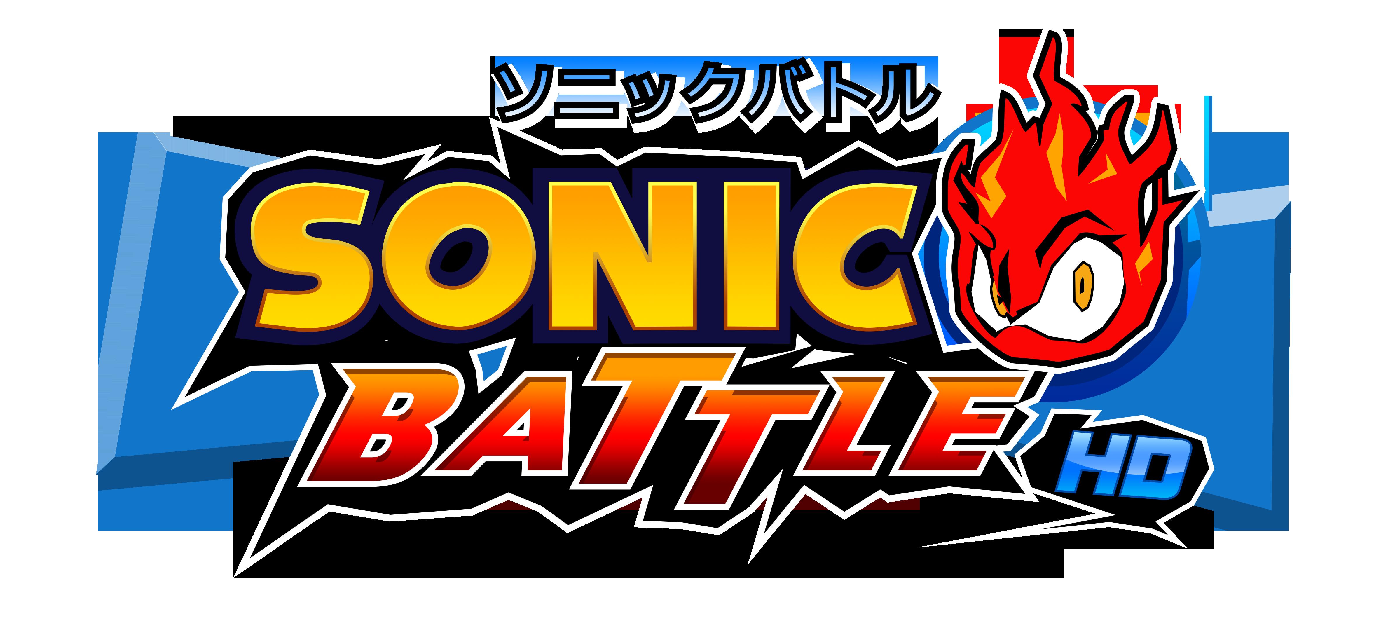 Sonic Battle HD Logo by NuryRush