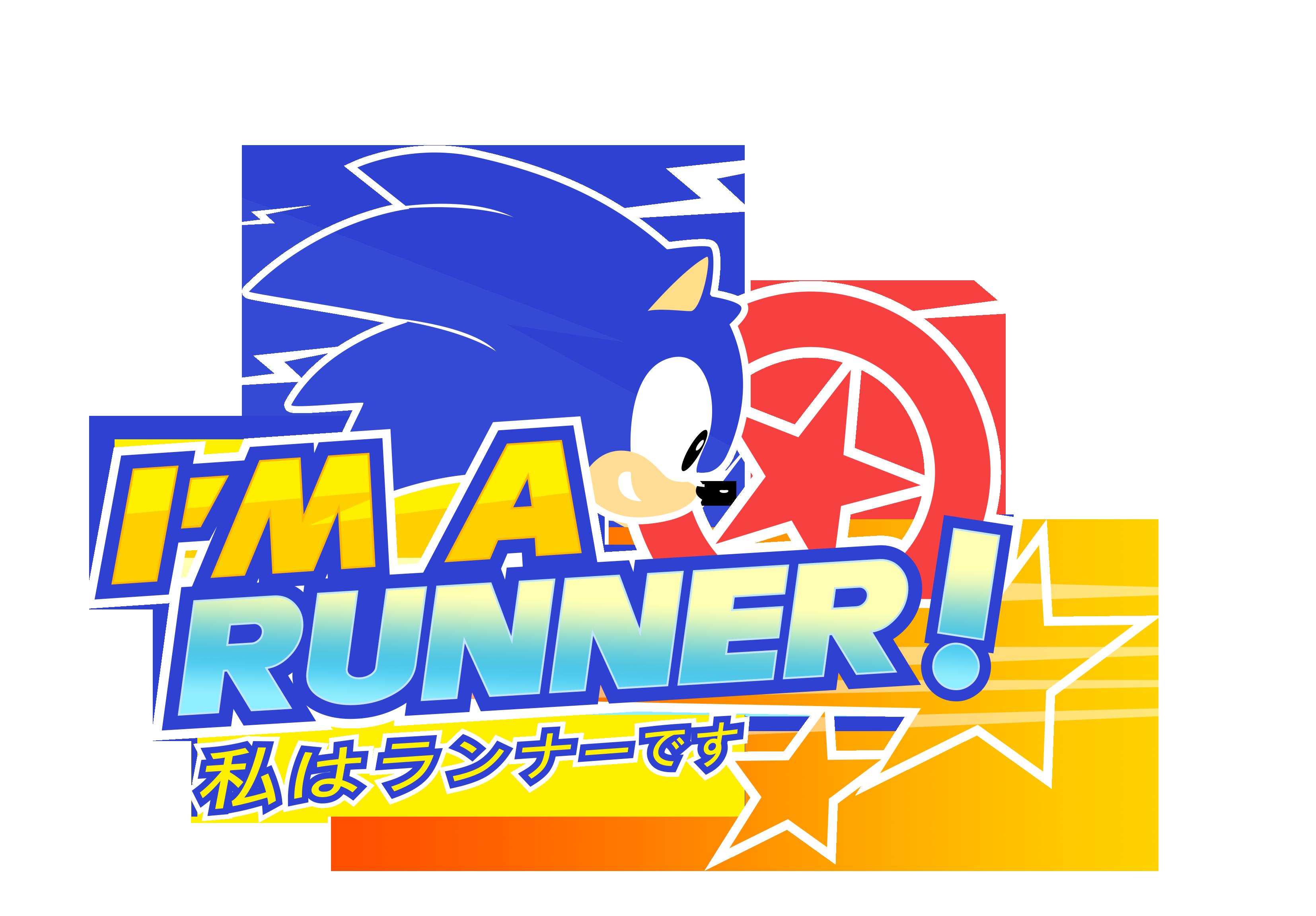 I'm a runner! Logo by NuryRush