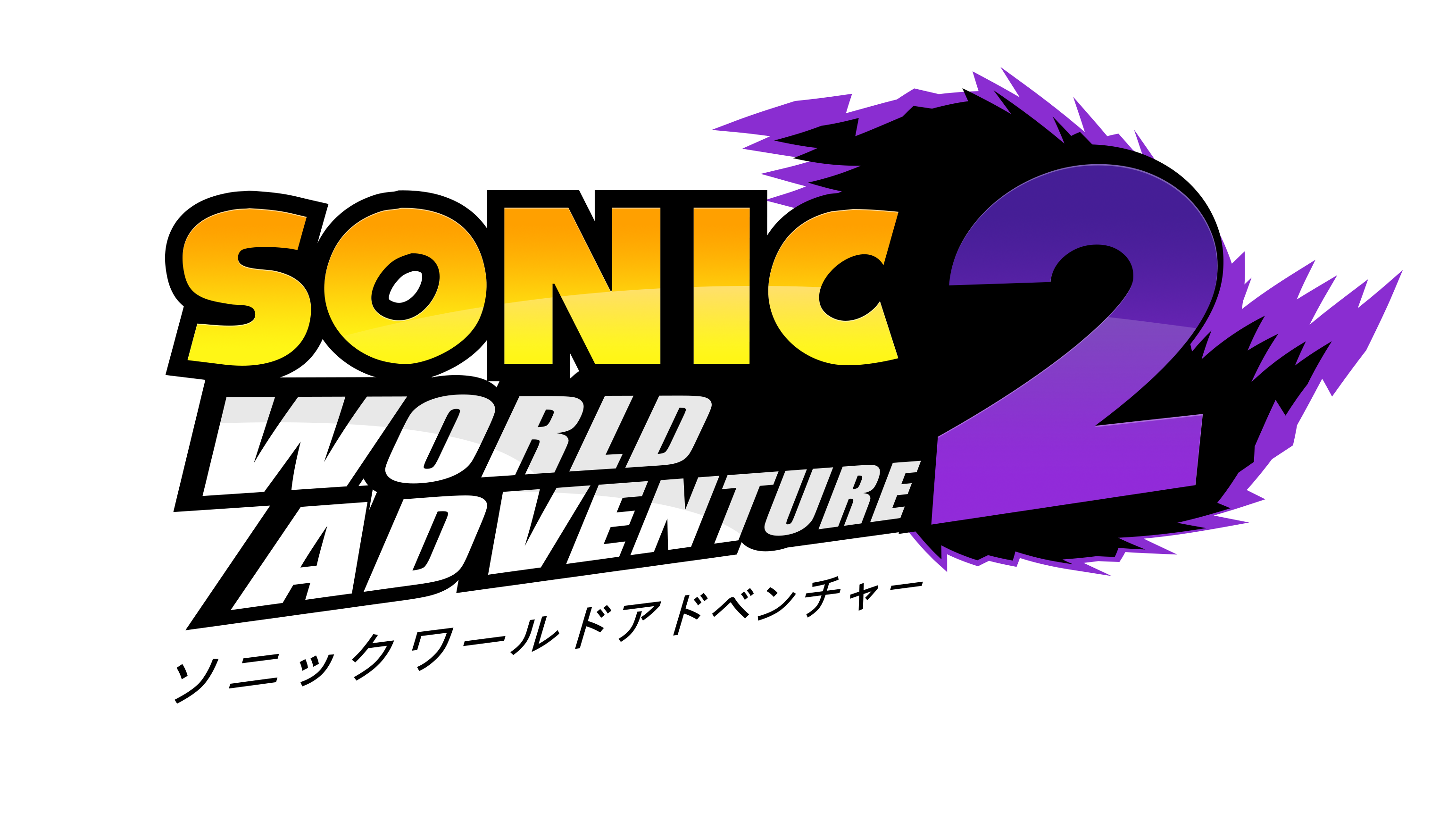 Sonic World Adventure 2 Logo by NuryRush