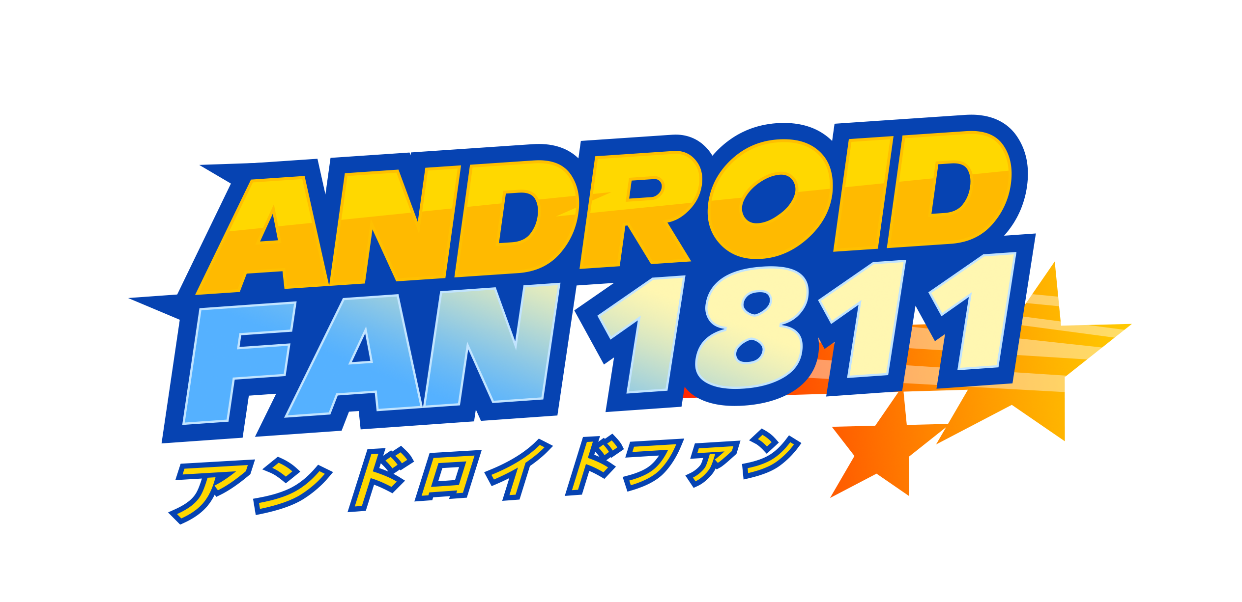 AndroidFan1811 Logo Runner -REQUEST- (Free) by NuryRush