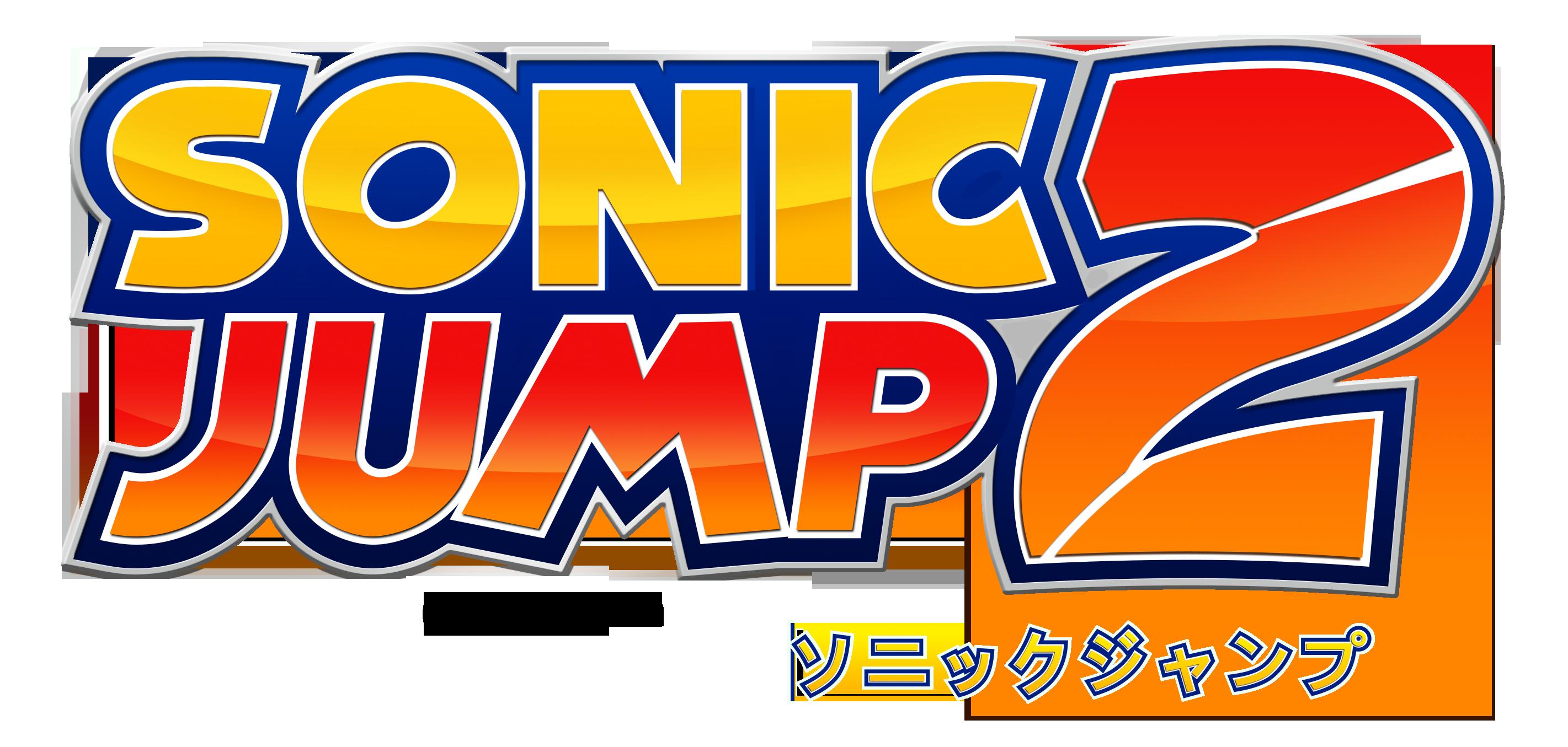 Sonic Jump 2 Logo by NuryRush