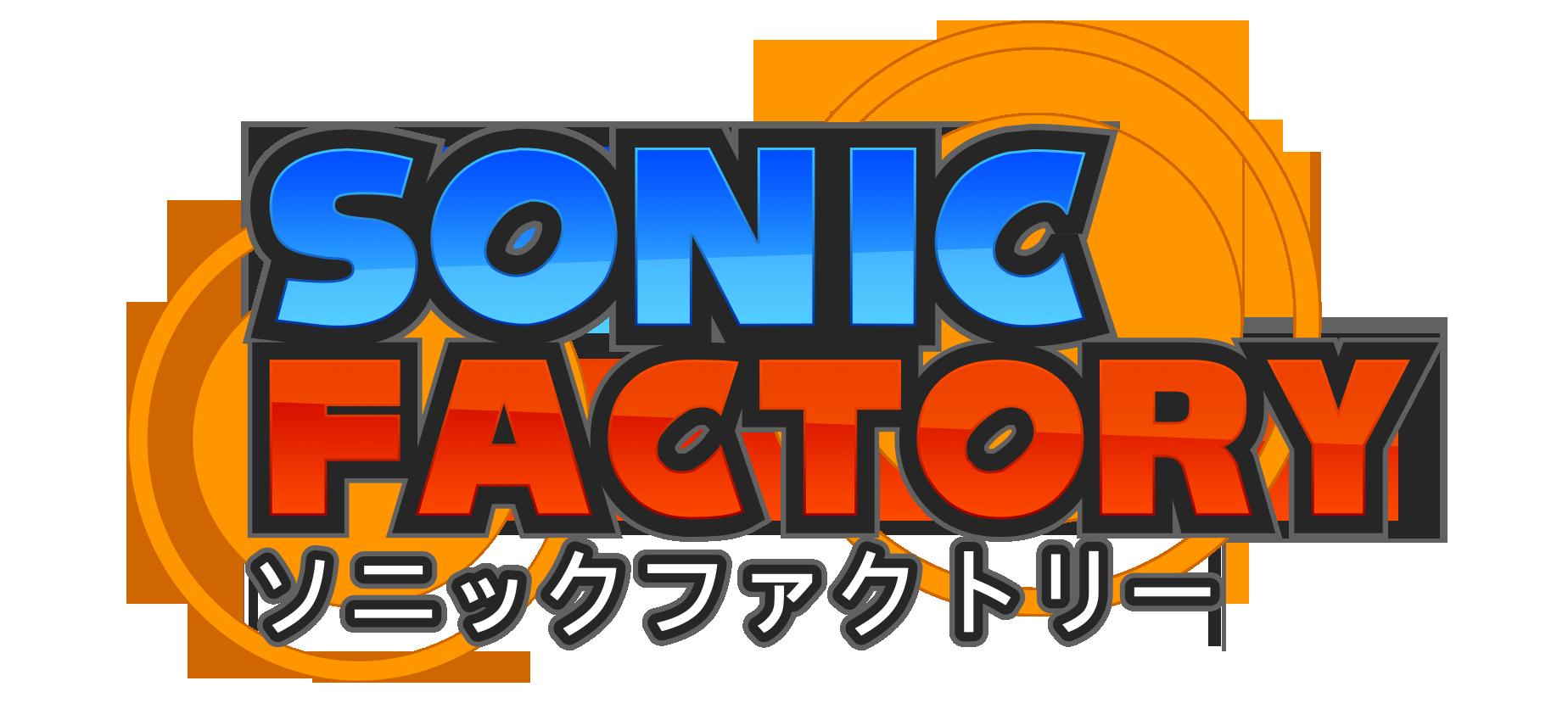Sonic Factory Logo by NuryRush
