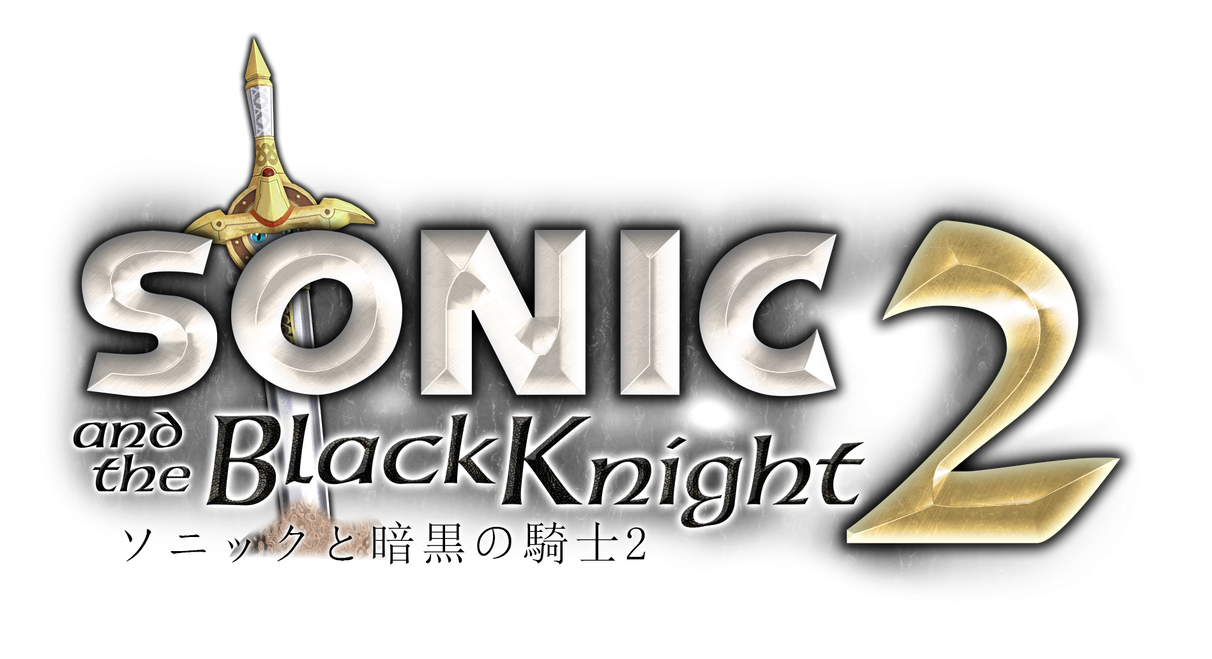 sonic and the black knight 2 logo by nuryrush on deviantart