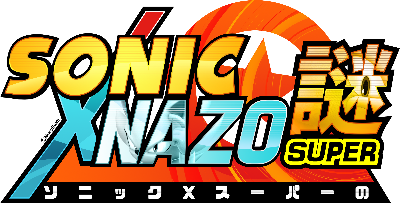 Sonic X Nazo Super Logo by NuryRush