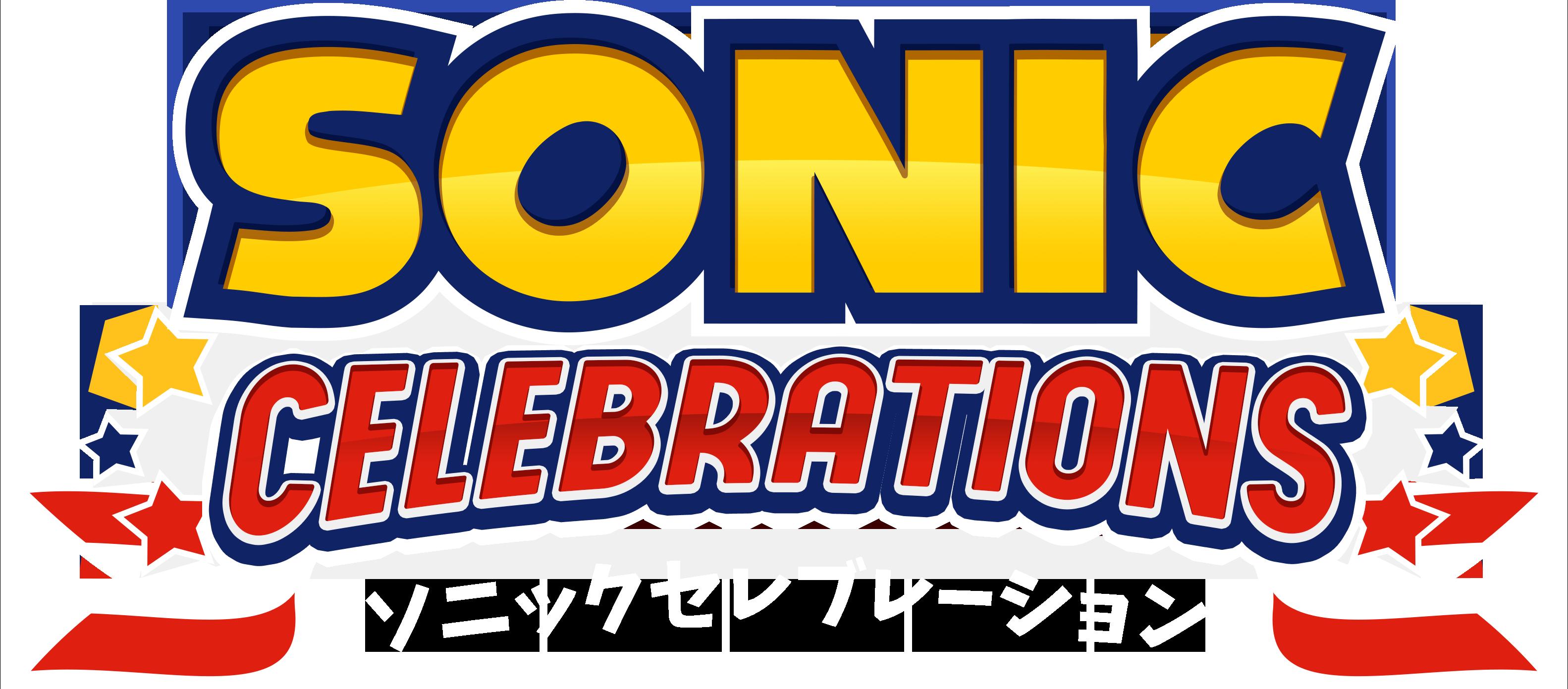 Sonic Celebrations Logo by NuryRush