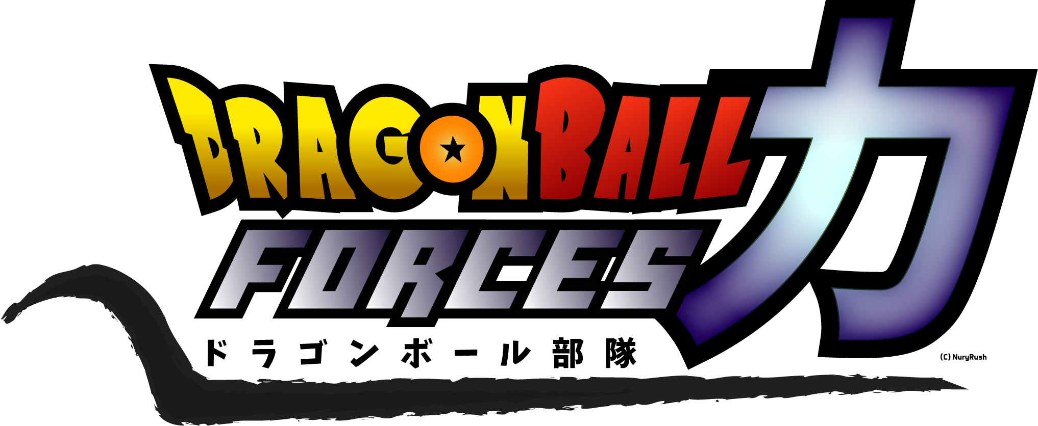 Dragon Ball Forces Logo by NuryRush
