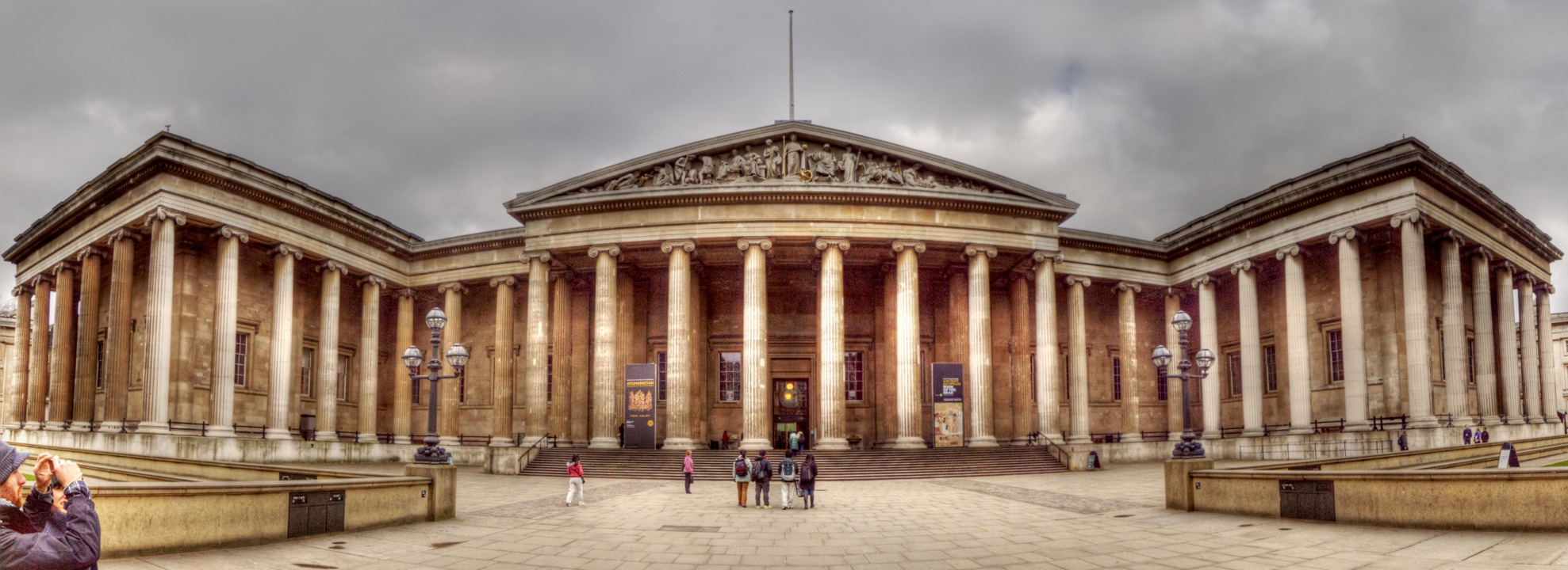 British Museum by kdif...