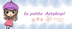 Le petite artshope banner by Ria-tan
