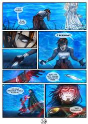TCM 2: Volume 12 (pg 33) by LivingAliveCreator
