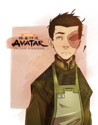 Lee from the Tea Shop by LivingAliveCreator