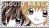 Shoujo Manga Stamp by Vanilla-myu