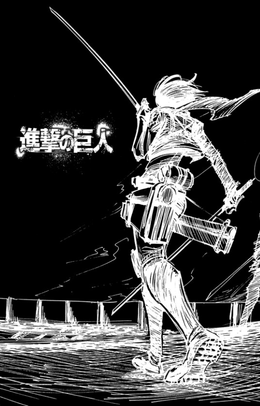 Wallpaper Shingeki no Kyojin for android, iphone
