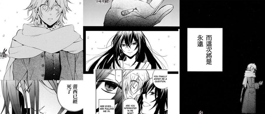 Pandora Hearts Manga Wallpaper Spoilers By Rhasune