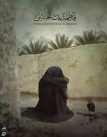 Fatima daughter of al hussain