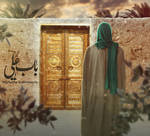 ali (a.s) and the gold ..
