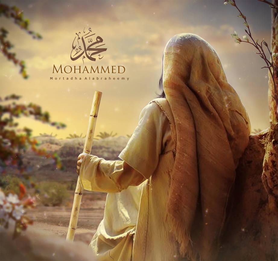 Mohammed (PBUH) by anasheay