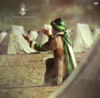 Ali bin alhussain by anasheay