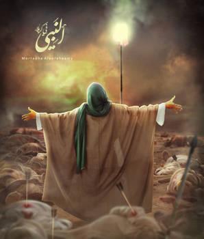 The Prophet Mohammed In Karbalaa