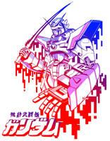 Shining Gundam by WyntonRed