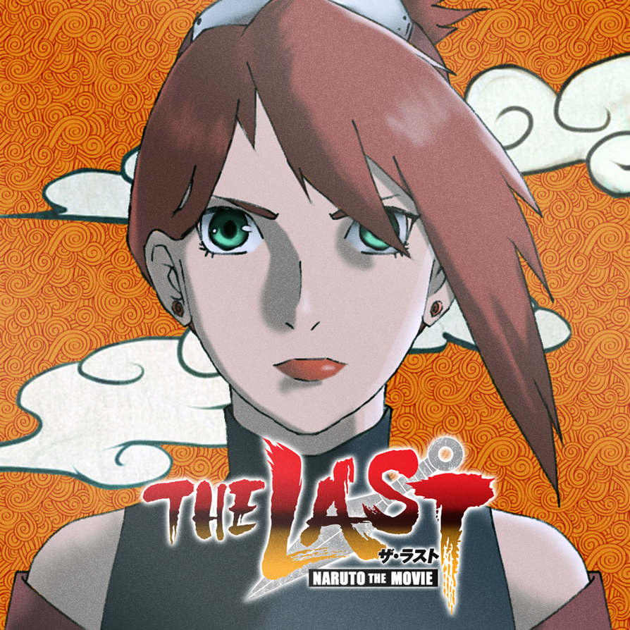 Nae - The Last - Promotional picture by uzunae