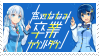 Nanami Graduation Stamp