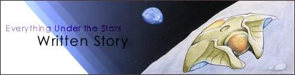 Written Banner