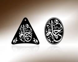Jah Final Logo by Nooooooona7