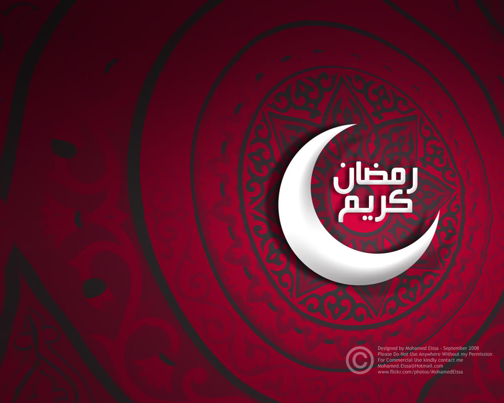 Free Islamic Wallpaper Download