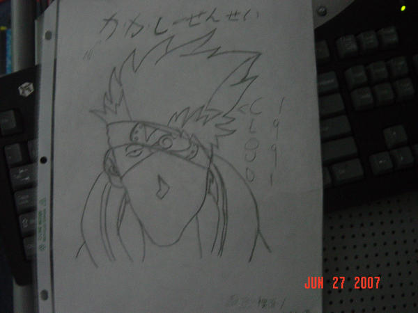 Kakashi Drawing by Cloudstrife1991