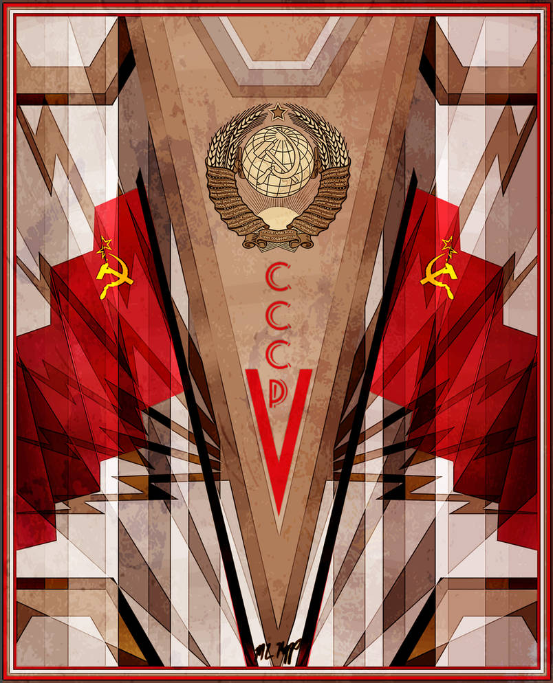 DECO USSR
