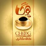 Choog- CofeeGallery