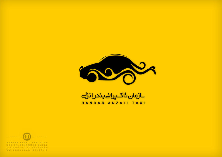 Anzaliport Taxi Logo By M Maher On Deviantart