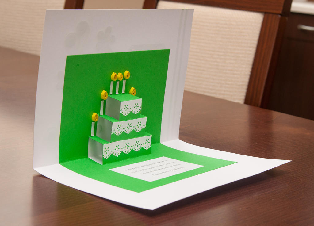 Popup birthday card by Daria86 on DeviantArt – Papercraft Birthday Card