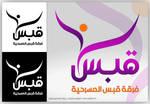 Qabes Logo