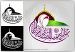 Al3a8elah Logo